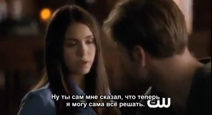 Дневники вампира 2 сезон онлайн